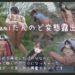 マミたんのど変態露出#02(動画付き写真集) by bigeasy_pix